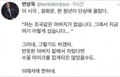 """변상욱 '수꼴' 발언들은 청년 """"청년 분노 전혀 이해 못 한 것"""""""