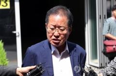"""홍준표, 내부총질 비판에 """"공천 앞두고 모두 눈치 10단"""""""