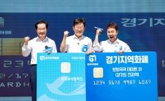 이재명, 경기지역화폐 '1일 홍보대사'로 변신