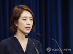 靑, '총선前 북미회담 자제 요청 논란' 한국당 나경원 비판