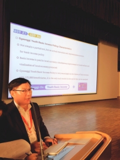 경기도, 청년기본소득 10명 중 8명 '만족'
