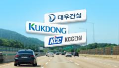 5200억 양평-이천 고속도로…대우·극동·KCC건설 수주 유력