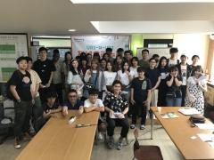 광주문화재단, FM 88.9㎒ '채널 우리누리' 9월부터 개편