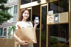 SKT '스마트홈 3.0' 상용화…기축건물에도 확대 적용
