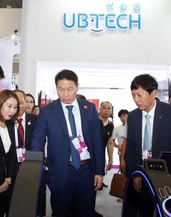 """최태원 SK회장, 중국 충칭서 """"스마트기술이 사회적 가치 전파"""""""