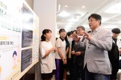 인천시교육청, 청소년 정책 100인 토론회 개최