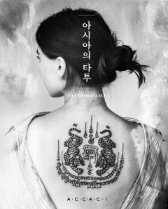 아시아문화전당, 2019 하반기 'ACC 시민아카데미' 개강