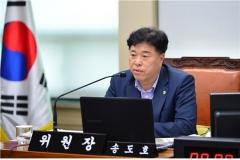 서울시의회 송도호 의원, 관악구 봉천천 복원 및 한강대교 램프 설치 촉구