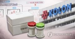 거래소, '인보사 파문' 코오롱티슈진 상폐 심의 내달 11일까지 연기
