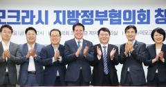 최대호 안양시장, '참여민주주의 지방정부협의회' 초대 회장 선임