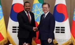 한·에티오피아 정상회담…文대통령, 한반도 평화 지지 당부
