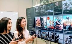 LGU+, 9월 세계 최초 5G 클라우드 게임 출시