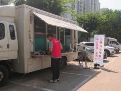 의왕시, 하반기 '소형 가전제품 무상점검·수리' 운영