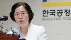 공정위, 한화 '일감몰아주기' 제재 결정 초읽기
