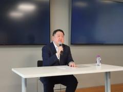 """페이스북 """"무임승차 아냐···상호접속고시가 문제"""""""