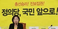 정의당, 올 상반기 중앙당 후원금 모금액 '3.3억'으로 1위