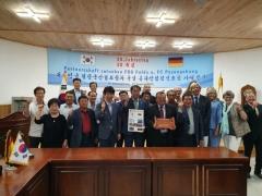 한독 산림조합 자매결연 30주년 기념행사 개최...산림 발전 방향 논의