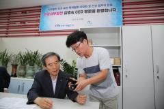김병숙 서부발전 사장, 자사 보유 특허 활용 국산화 창업기업 방문