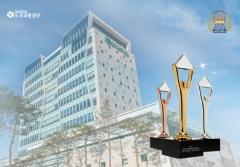도로교통공단, '2019 국제비즈니스대상' 금상1ㆍ은상1ㆍ동상 2개 수상