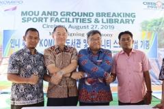 중부발전, 인도네시아 찌레본 발전소 지역에 `종합 커뮤니티 센터` 건립