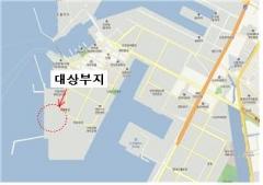 인천항만공사, 남항 석탄부두 배후부지 입주기업 모집 재공고