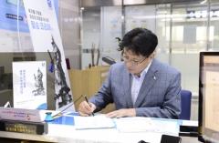 도성훈 인천시교육감, 애국펀드 가입...우리 기업 지키기 동참