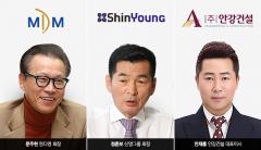 """""""동대문 옷장사부터 공무원까지""""…디벨로퍼 오너의 독특한 이력 눈길"""