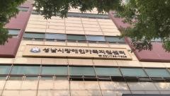 성남시, 일반시민 대상 '미세먼지 파수꾼' 양성 교육