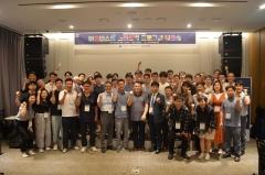 경기콘텐츠진흥원, '어드밴스드 스타트업 프로그램 워크숍' 개최