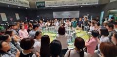 대우건설, '이수 푸르지오 더 프레티움' 청약 경쟁률 203대 1
