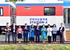 """안산시, 고잔역 문화예술플랫폼 'Station-A' 개소식…""""기차에서 문화체험"""""""