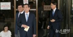 이재용 부회장 상고심 마치고 나오는 삼성 변호인단