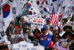 '털어도 털어도 먼지 안나는 박근혜 대통령!'