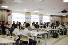 경복대 간호대학, 고3 대상 '해외취업진로탐구 설명회' 진행