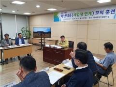 """박인서 인천도시공사 사장 """"안전관리체계 개선으로 재난대응능력 강화할 것"""""""