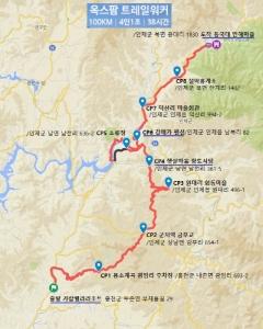 한국국토정보공사, 세대 뛰어 넘는 팀워크로 도전·기부 동시에