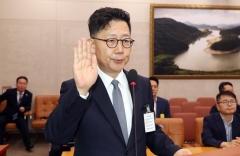김현수 청문회, 정책 검증에 집중…'관테크' 의혹은 질책