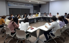 수성구, '복지사업별 심층사례회의' 개최