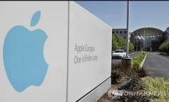 코로나19 때문에…공정위, 애플 동의의결 5월 이후로 연기