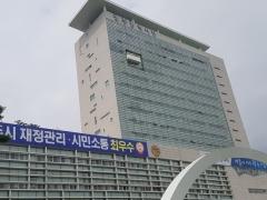 광주광역시, 내년도 국비 역대 최대 2조2205억원 확보!