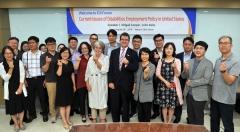 한국장애인고용공단, 한·미 중증장애인 고용촉진 'EDI 포럼' 개최
