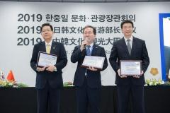 순천시, 2020년 동아시아문화도시로 공식 선정
