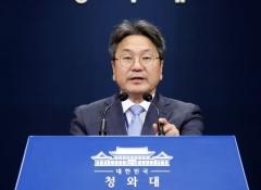 """강기정 """"매매 허가제 도입 귀 기울여야""""…靑 """"개인적 의견"""" 진화"""