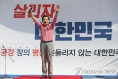 """장외집회 나선 한국당…황교안 """"실패한 文정부, 한심하다"""" 비판"""