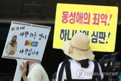 인천 부평서 퀴어문화축제 진행…물리적 충돌 없어