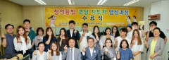 인천 미추홀구, '창의융합 코딩지도자' 양성과정 수료식 개최