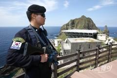 대한민국 '독도' 지키는 '독도경비대'