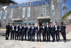 독도 경비대 격려하는 여야 독립운동 유족 국회의원들