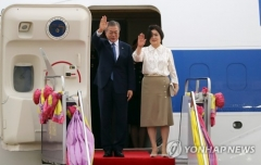 文대통령, 태국 방콕 도착…동남아 3개국 순방일정 시작