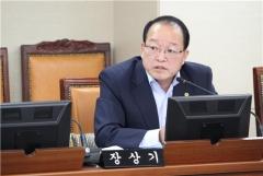 서울시의회 장상기 의원, 학교 운동장·주차장 개방 개선방안 마련 촉구